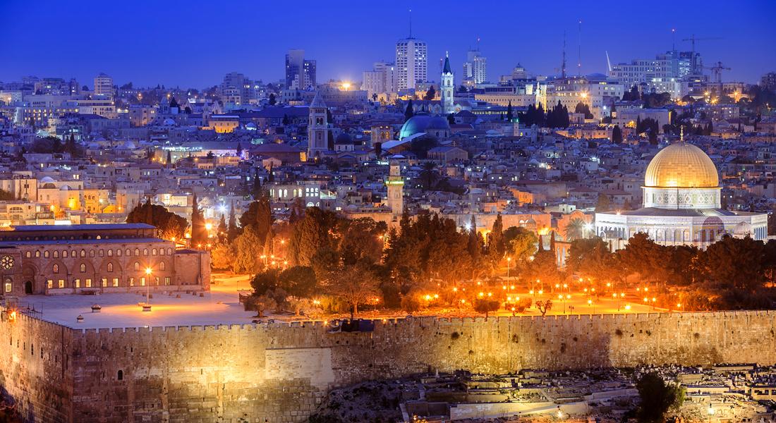 """Vandring I Israel: Gallilæa Og Jerusalem """"I Jesus Fodspor"""". Prisen Er Et Depositum."""